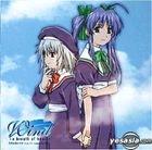 Wind - a breath of heart - Vol.1(TV Animation Version) (Japan Version)