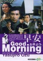 Good Morning (DVD) (Taiwan Version)
