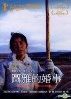 Tuya's Marriage (2006) (DVD) (English Subtitled) (Taiwan Version)