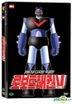 Robot Taekwon V: 30th Anniversary Restored Edition (DVD) (DTS) (Korea Version)
