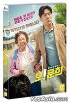 名偵探奶奶  (DVD) (韓國版)
