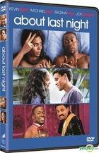 About Last Night (2014) (DVD) (Hong Kong Version)