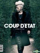 G-Dragon - G-Dragon's Collection II 'COUP D'ETAT' (Reissue) (Korea Version)