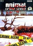 Animal Crime Scene (DVD) (English Subtitled) (China Version)