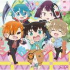 Freedom de Muda ni Muteki!! [Anime Jacket Edition] (Japan Version)