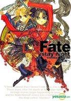 Fate / Stay Night Comic Battle - Xie Zhan Pian (All)