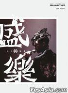 张敬轩x香港中乐团《盛乐》演唱会 (2DVD + 2CD)