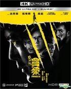 Paradox (2017) (4K Ultra HD + Blu-ray) (Hong Kong Version)