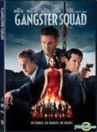 Gangster Squad (2013) (DVD) (Hong Kong Version)