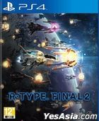 R-TYPE FINAL 2 (Asian Chinese Version)