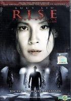 Rise: Blood Hunter (VCD) (Malaysia Version)