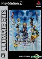 Kingdom Hearts II Final Mix + (Bargain Edition) (Japan Version)