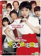 Miss Granny (2014) (DVD) (Hong Kong Version)