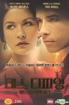 Death Defying Acts (DVD) (DTS) (Korea Version)