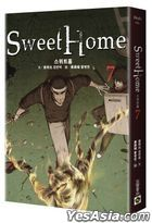 Sweet Home (Vol.7)