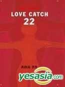 Crayon Shin Chan The TV Series - The 8th Season (DVD) (Vol.6) (Japan Version)