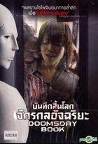Doomsday Book (2012) (DVD) (Thailand Version)