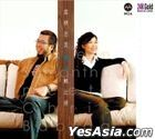 When Samantha Lam Encounter Chris Babida (MQA 24K Gold CD)