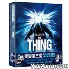 The Thing (1982) (4K Ultra HD + Blu-ray) (Limited Steelbook Edition) (Taiwan Version)