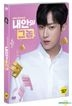 The Dude in Me (DVD) (Korea Version)