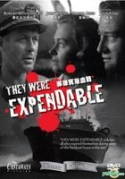 They Were Expendable (1945) (DVD) (Hong Kong Version)