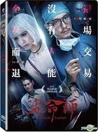 Pigeon Tango (2017) (DVD) (English Subtitled) (Taiwan Version)