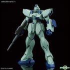 Gundam : RE/100 1:100 Gun EZ