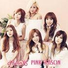 PINK SEASON [Type B](ALBUM+DVD) (First Press Limited Edition)(Japan Version)