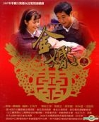 Jin Hun (2007) (DVD) (Ep. 29-50) (End) (Taiwan Version)