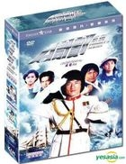 A计划系列 (DVD) (香港版)