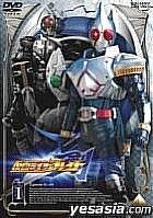 Masked Rider Blade Vol. 1  (Japan Version)