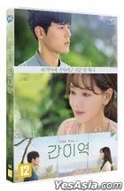 A Way Station (DVD) (韓國版)