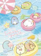 Sumikko Gurashi 2022 Calendar (Japan Version)