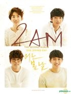 2AM Vol. 2 - One Spring Day (CD + Photobook + Folded Poster)