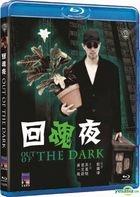 Out Of The Dark (1995) (Blu-ray) (Hong Kong Version)