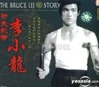 The Bruce Lee Story (VCD) (China Version)