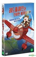 Adventures on the Red Plane (DVD) (Korea Version)