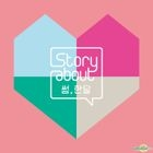 Story About (CD + DVD)