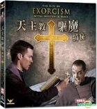 The Rite of Exorcism: Myth, Mystery & Hope (2011) (VCD) (Hong Kong Version)