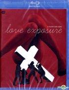 Love Exposure (2008) (Blu-ray) (US Version)