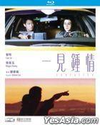 Sausalito (2000) (Blu-ray) (Remastered Edition) (Limited Edition) (Hong Kong Version)