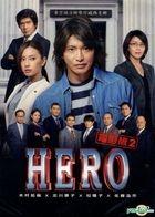 Hero (2015) (DVD) (English Subtitled) (Taiwan Version)
