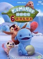MuMuHug 06 (DVD) (Regular Edition) (Taiwan Version)