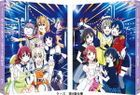 Love Live! Nijigasaki Gakuen School Idol Dokokai Vol.7 (Blu-ray) (English Subtitled) (Special Edition)(Japan Version)