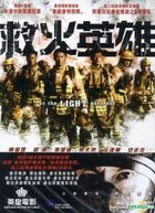 As The Light Goes Out (2014) (DVD) (Hong Kong Version)