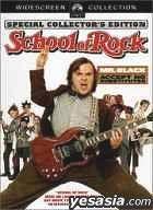 School of Rock (DVD) (Special Edition) (Korea Version)
