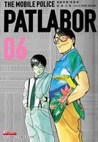 THE MOBILE POLICE PATLABOR (Collectible Edition)(Vol.6)