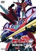 GETTER ROBO GO DVD-COLLECTION VOL.2 [KAN] (Japan Version)
