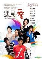 Yu Jian . Ai