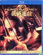 The Hunger Games (2012) (Blu-ray) (Hong Kong Version)